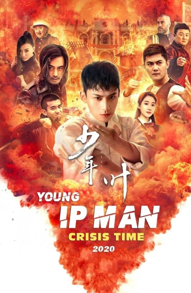 دانلود فیلم Young Ip Man: Crisis Time 2020