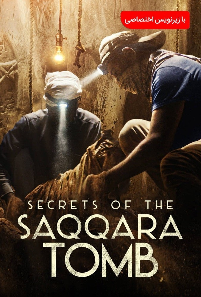 دانلود فیلم Secrets of the Saqqara Tomb 2020