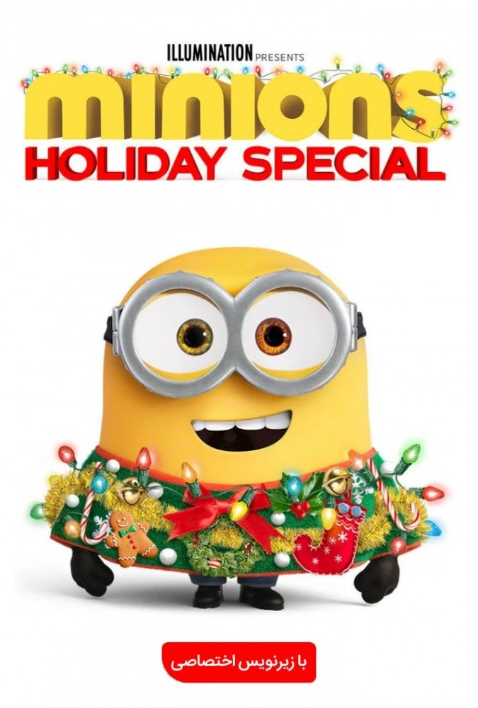 دانلود فیلم Minions Holiday Special 2020