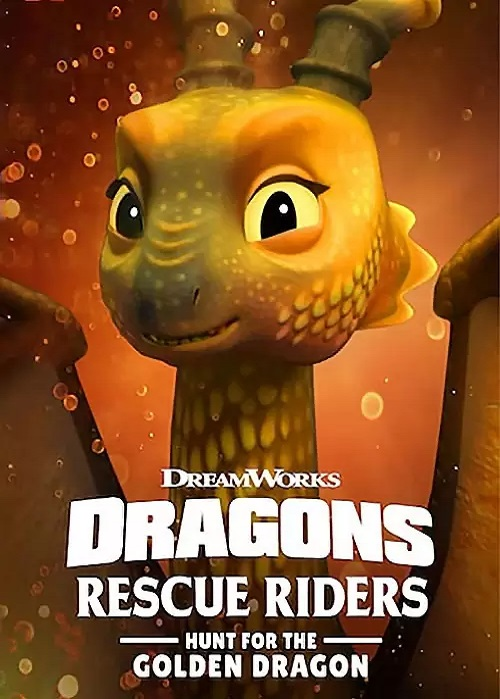 دانلود فیلم Dragons: Rescue Riders 2020