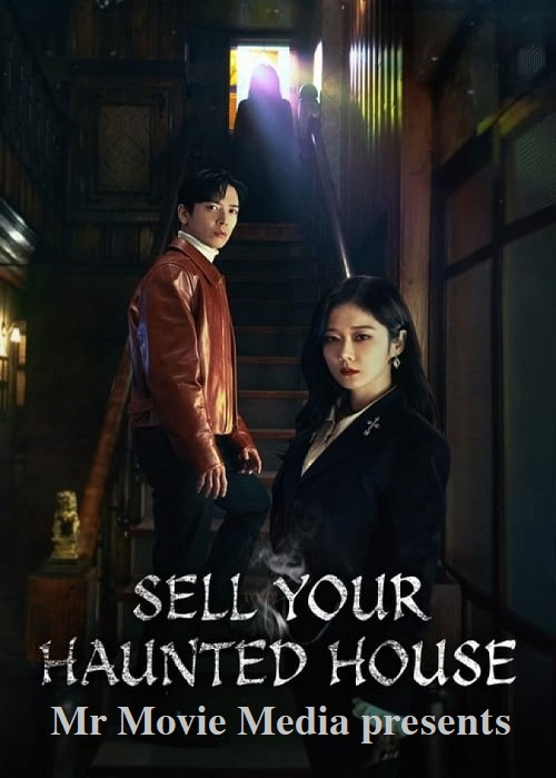 دانلود سریال Sell Your Haunted House